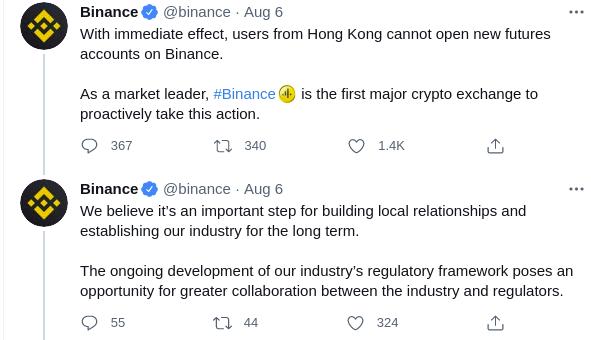 محدودیت بایننس در هنگ کنگ